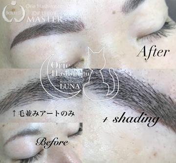 女性医療クリニックLUNAのアートメイクの症例写真