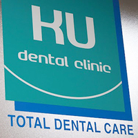 KU歯科クリニック 銀座院