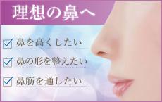 しのぶ皮膚科