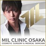MIL CLINIC OSAKA(ミルクリニック)