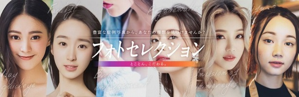 フォトセレクション 症例写真 TCB東京中央美容外科