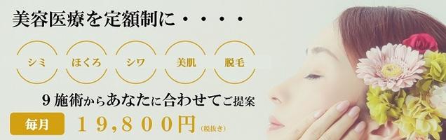 https://vbcy.jp/lp/