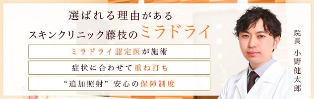 https://clinic.e-kuchikomi.info/detail/L_3020575/service_detail/CA_3000808