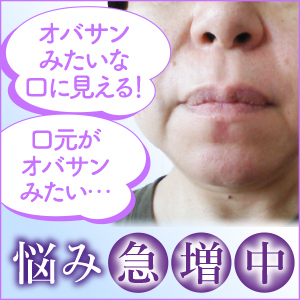 【シロノクリニック公式サイト】
