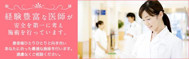 美容外科ドットコム 公式サイト