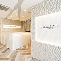 SELECT CLINIC(セレクトクリニック) 表参道院