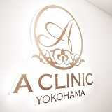 A CLINIC YOKOHAMA (エークリニックヨコハマ)