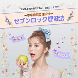 銀座id美容クリニック