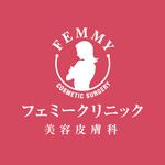 フェミークリニック