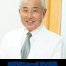 佐野修司の画像