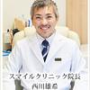 西川雄希の画像