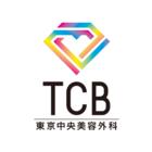 TCB東京中央美容外科 姫路院