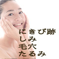 シンシアガーデンクリニック太田院(女性専用クリニック)