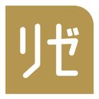 リゼクリニック心斎橋院