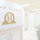 HIME CLINIC (ヒメクリニック)