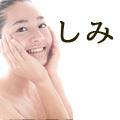 シンシアガーデンクリニック 太田院(女性専用クリニック)