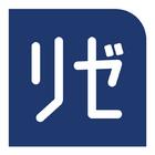 メンズリゼ 大阪梅田院