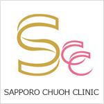 札幌中央クリニックの店舗画像