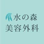水の森美容外科 大阪院の店舗画像
