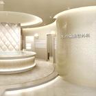水の森美容外科 東京銀座院