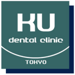 KU歯科クリニック世田谷院の店舗画像