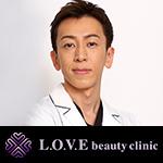 L.O.V.E beauty clinic(ラブビューティークリニック)の店舗画像