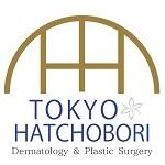東京八丁堀皮膚科・形成外科の店舗画像