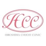 広島中央クリニックの店舗画像
