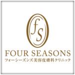 フォーシーズンズ美容皮膚科クリニック 神戸三宮院の店舗画像