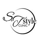 S.T style クリニック (エスティスタイルクリニック)