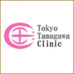 東京玉川クリニック 徳山院の店舗画像