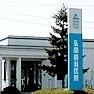 弘南歯科医院の店舗画像