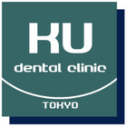 KU歯科クリニック銀座院