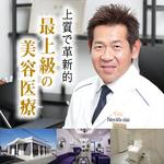 東京ヒルズクリニック 岡崎院の店舗画像