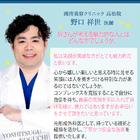 湘南美容クリニック大阪堺東院【美容外科・美容皮膚科】