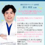 湘南美容クリニック大阪堺東院【美容外科・美容皮膚科】の店舗画像