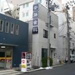安藤歯科医院の店舗画像