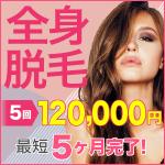 新宿美容外科クリニック 横浜院の店舗画像