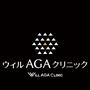 ウィルAGAクリニック 表参道本院