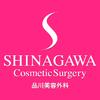 品川美容外科 札幌院の店舗画像