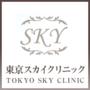 東京スカイクリニック 広島・八丁堀院