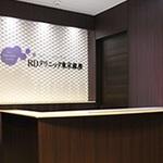 RDクリニック東京銀座の店舗画像