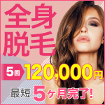 新宿美容外科クリニック 立川院の店舗画像