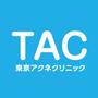 東京アクネクリニック 新宿院