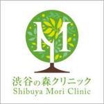 渋谷の森クリニックの店舗画像