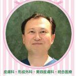 医療法人社団茉悠乃会 船橋ゆーかりクリニックの店舗画像