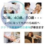 テティス横濱美容皮膚科の店舗画像