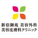 新宿御苑美容外科美容皮膚科の店舗画像