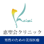 恵聖会クリニック 心斎橋院の店舗画像