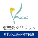恵聖会クリニック 京橋院の店舗画像